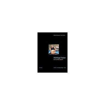 Nishikigoi Taikan Book, Volume 2 (black)