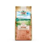 Wildes Land - Dog food - Horse with potatoes and wild herbs (grain-free)